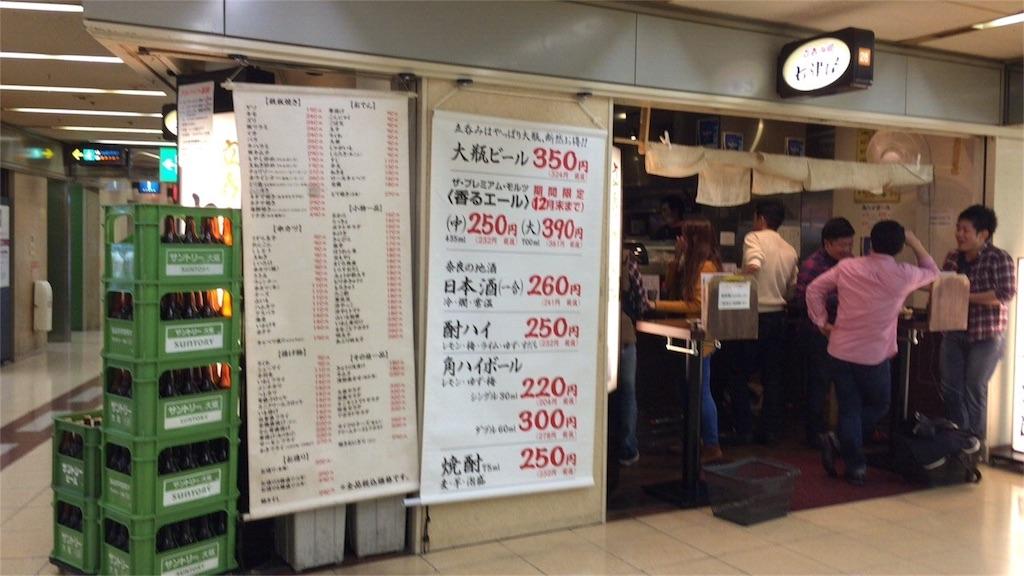 f:id:kyoto-hanari:20161118001034j:image