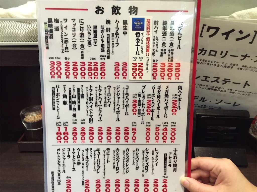 f:id:kyoto-hanari:20161118001052j:image