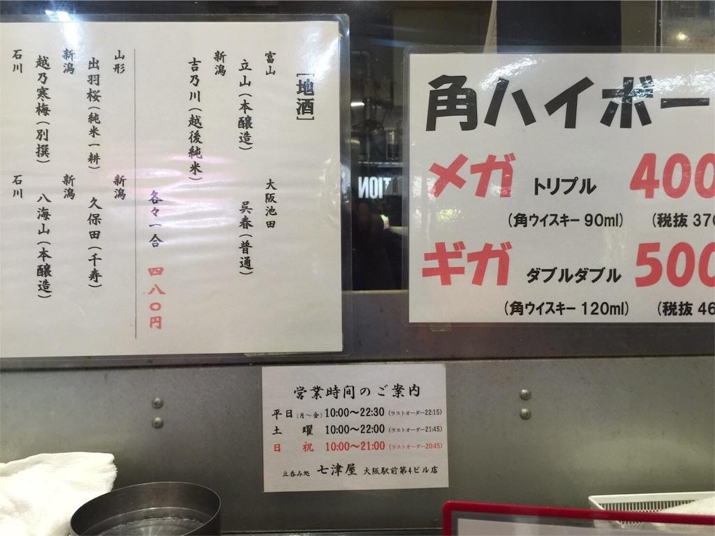 f:id:kyoto-hanari:20161118001149j:image