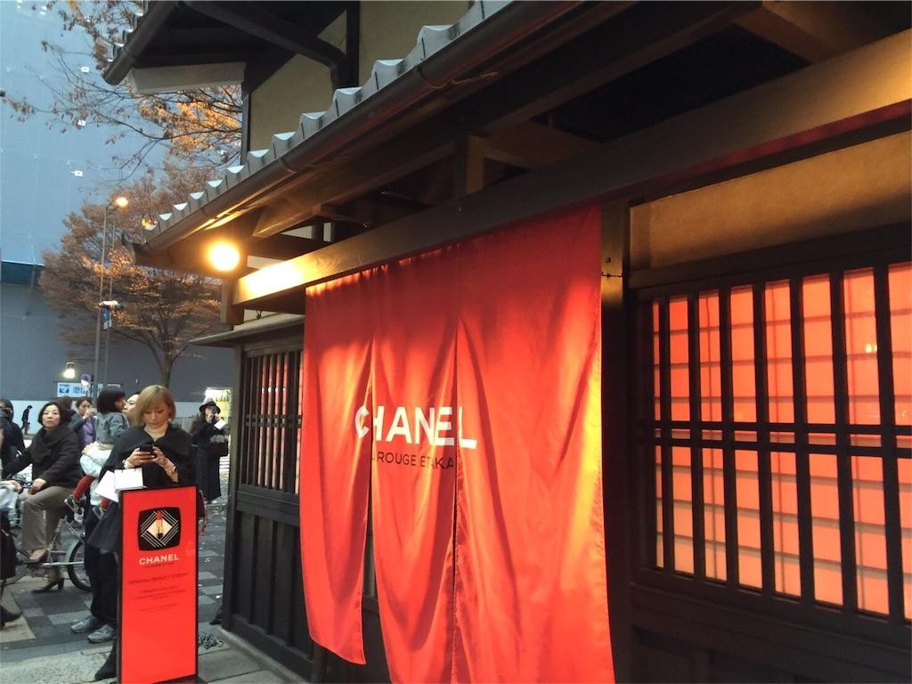 f:id:kyoto-hanari:20161121193552j:image
