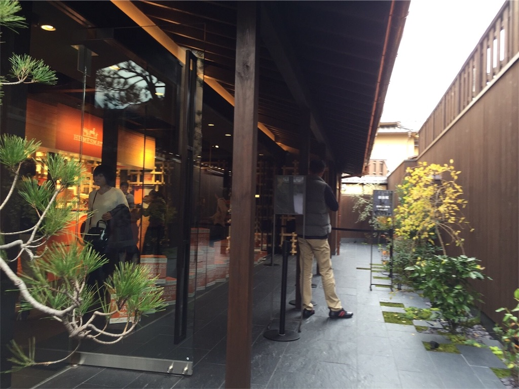 f:id:kyoto-hanari:20161121201019j:image