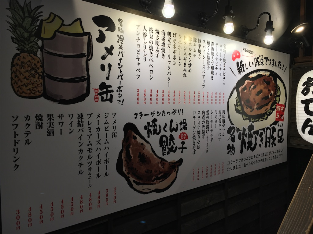 f:id:kyoto-hanari:20161121231321j:image