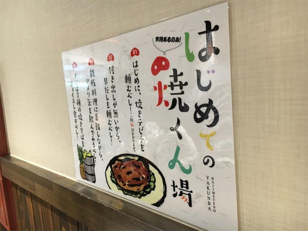 f:id:kyoto-hanari:20161121231642j:image