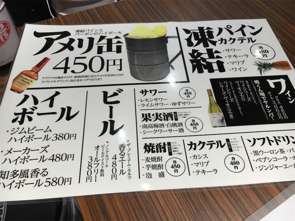 f:id:kyoto-hanari:20161121231812j:image