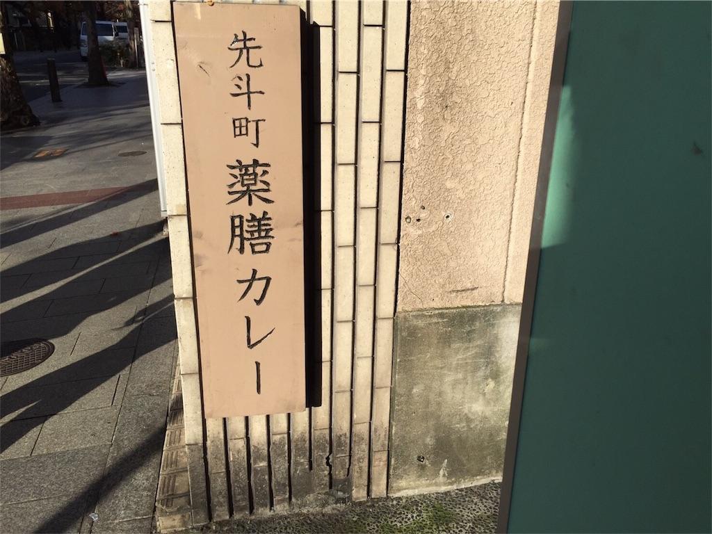 f:id:kyoto-hanari:20161210141141j:image