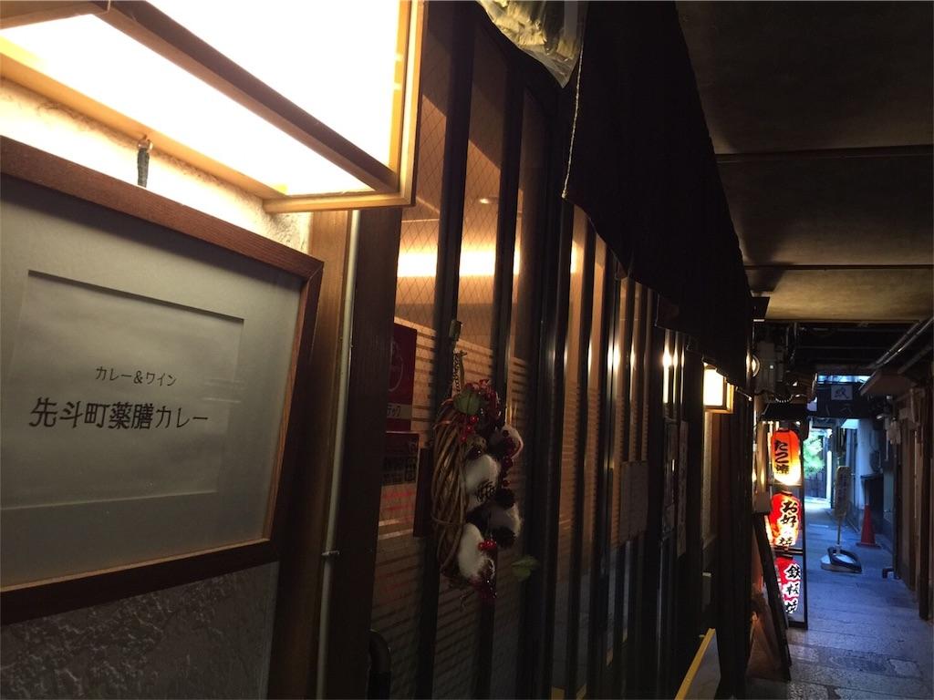 f:id:kyoto-hanari:20161210141238j:image
