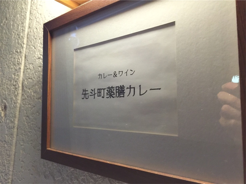 f:id:kyoto-hanari:20161210141244j:image