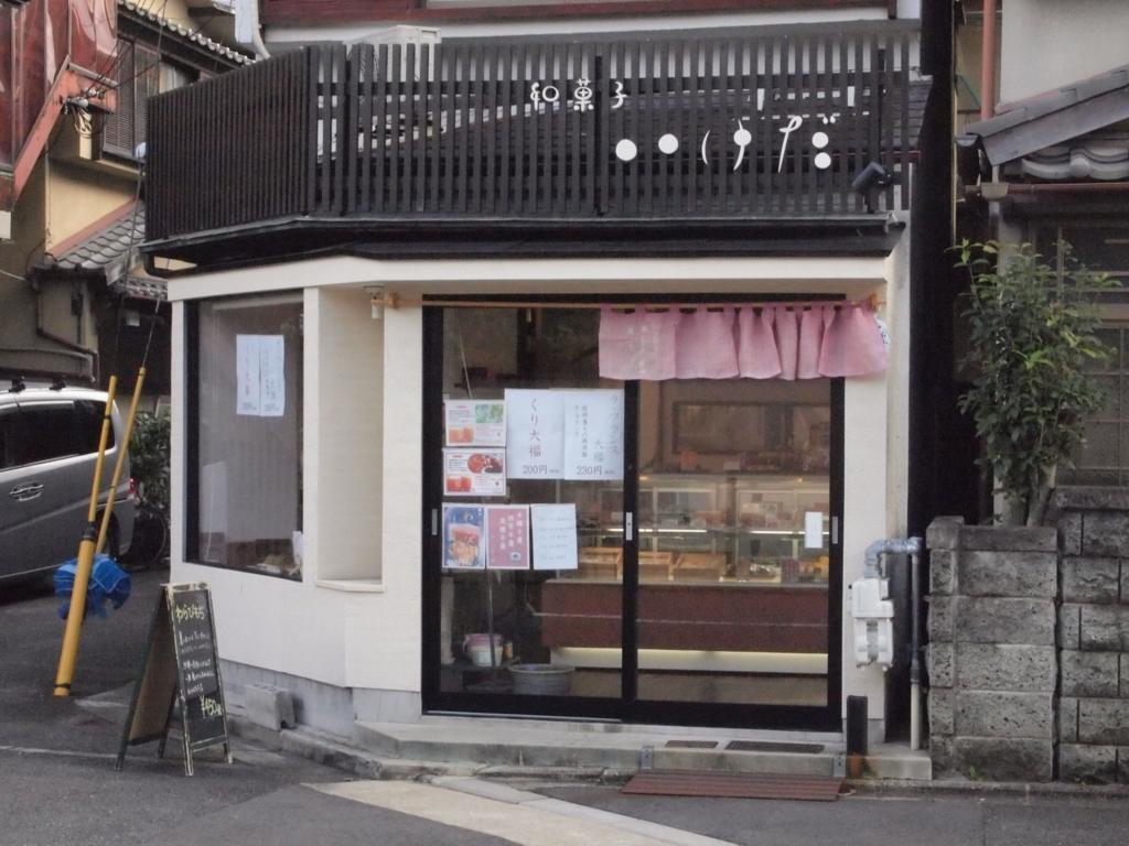 f:id:kyoto-hanari:20161220004144j:plain