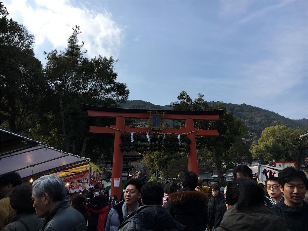 f:id:kyoto-hanari:20170108013255j:image