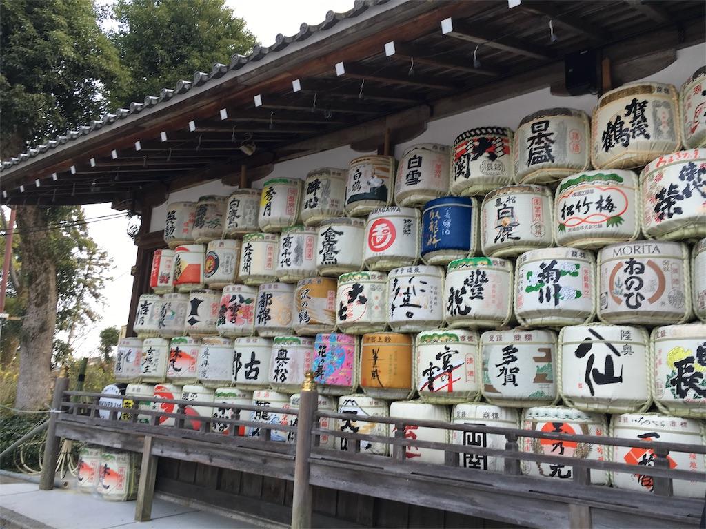 f:id:kyoto-hanari:20170108013332j:image