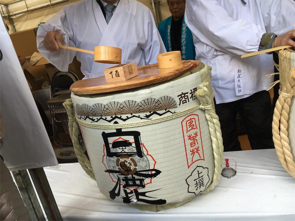 f:id:kyoto-hanari:20170108013652j:image