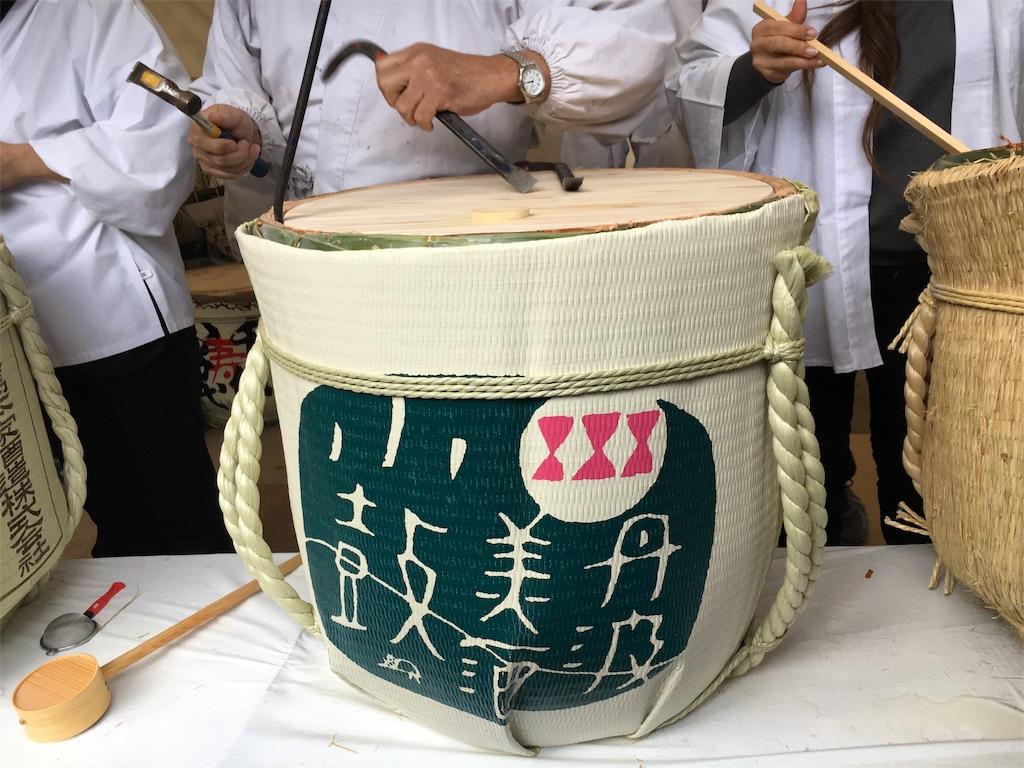 f:id:kyoto-hanari:20170108013717j:image