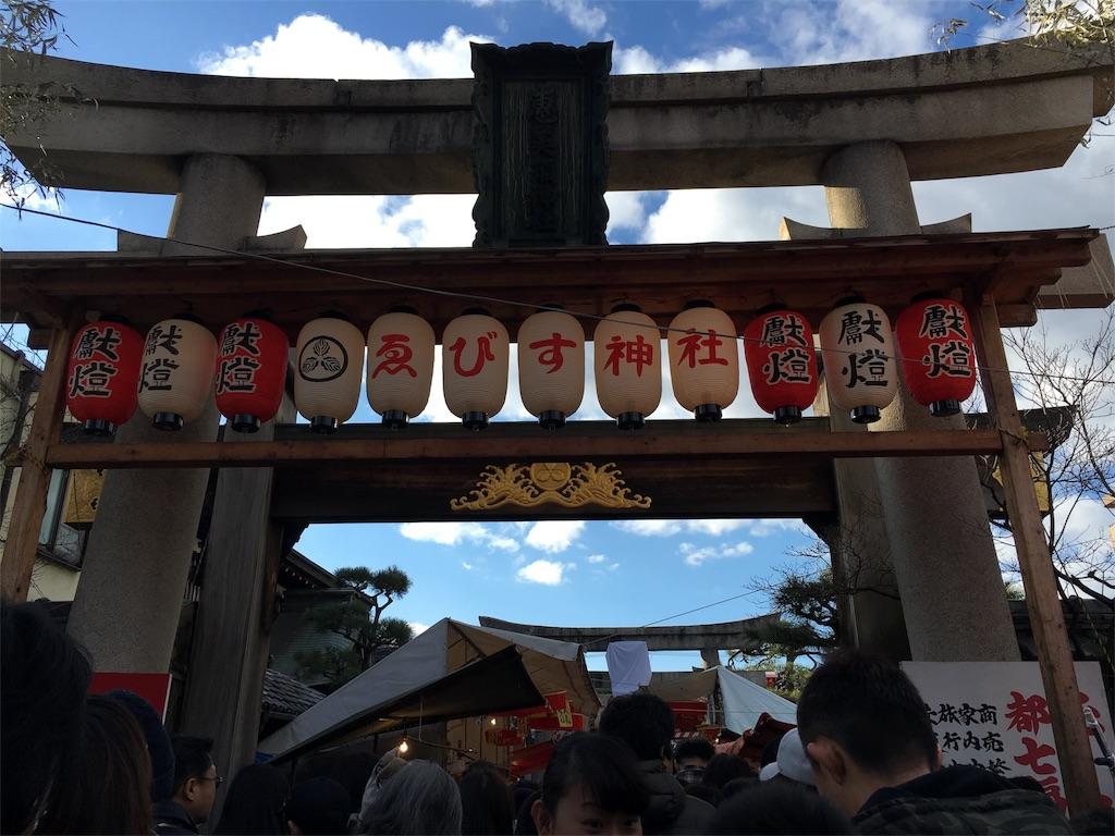 f:id:kyoto-hanari:20170109013626j:image