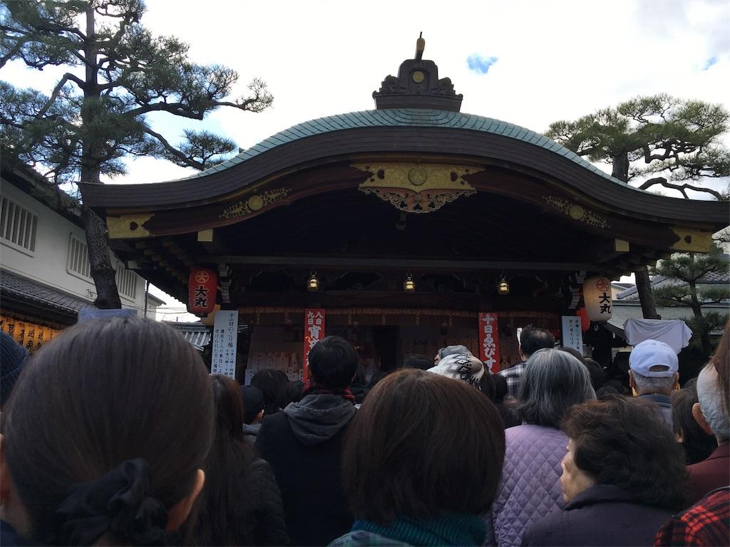 f:id:kyoto-hanari:20170109013649j:image