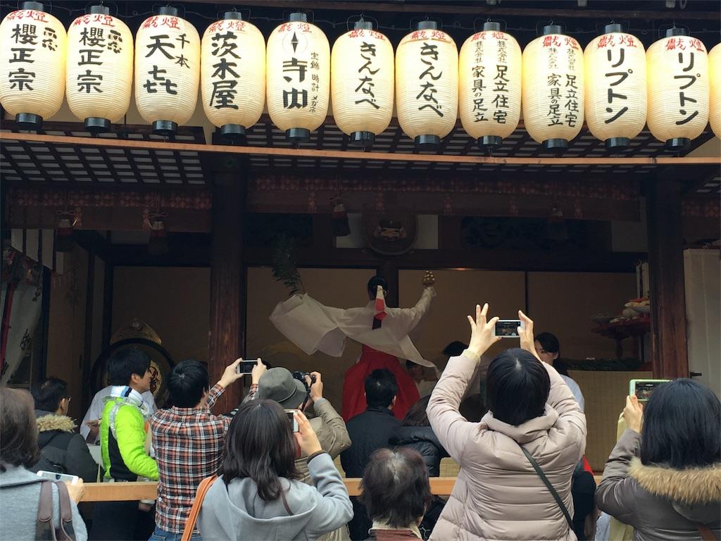 f:id:kyoto-hanari:20170109013708j:image