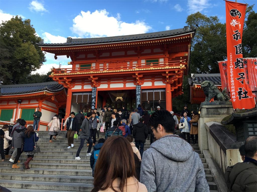 f:id:kyoto-hanari:20170109013727j:image
