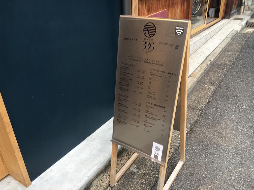 f:id:kyoto-hanari:20170113001215j:image