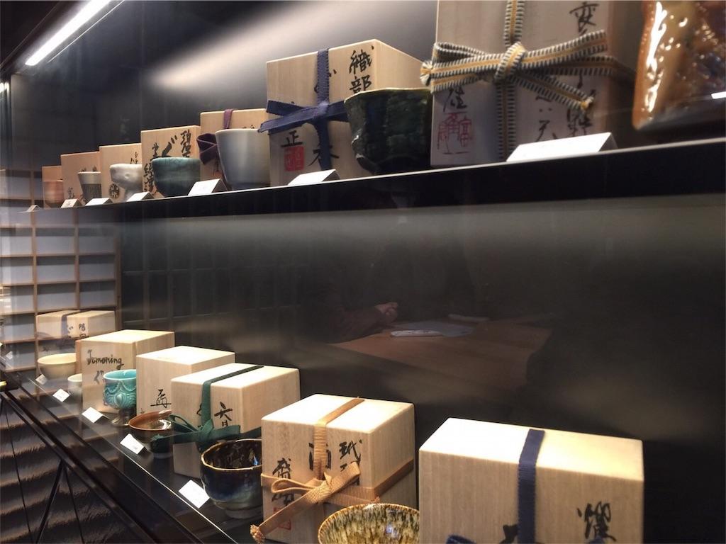 f:id:kyoto-hanari:20170113001649j:image