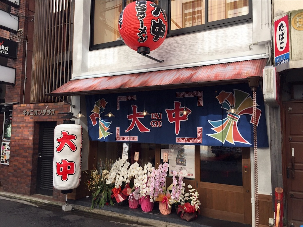 f:id:kyoto-hanari:20170115003042j:image