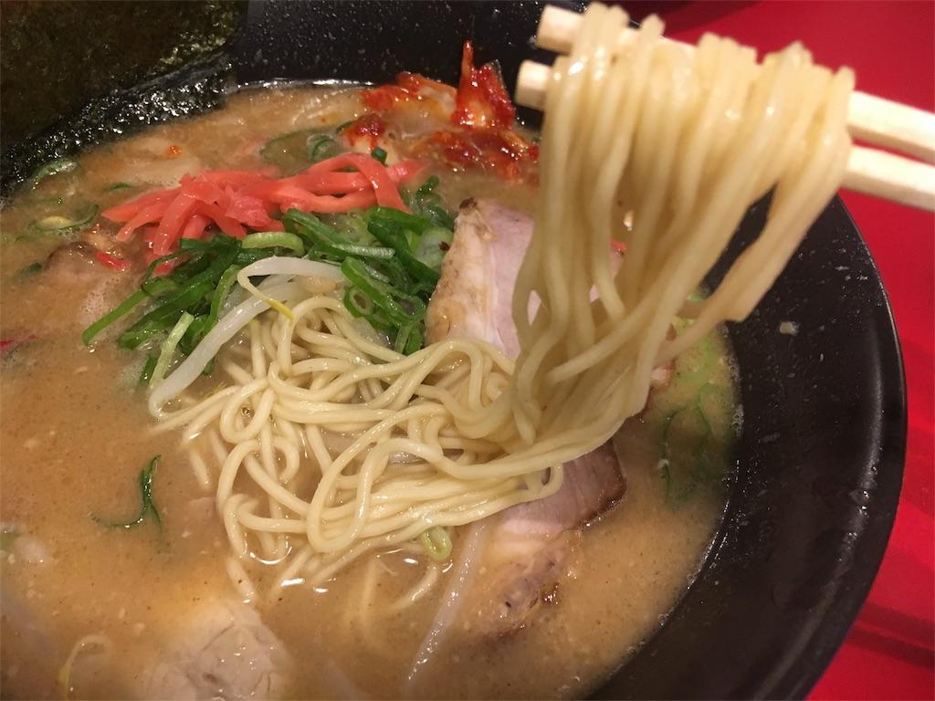 f:id:kyoto-hanari:20170115003223j:image