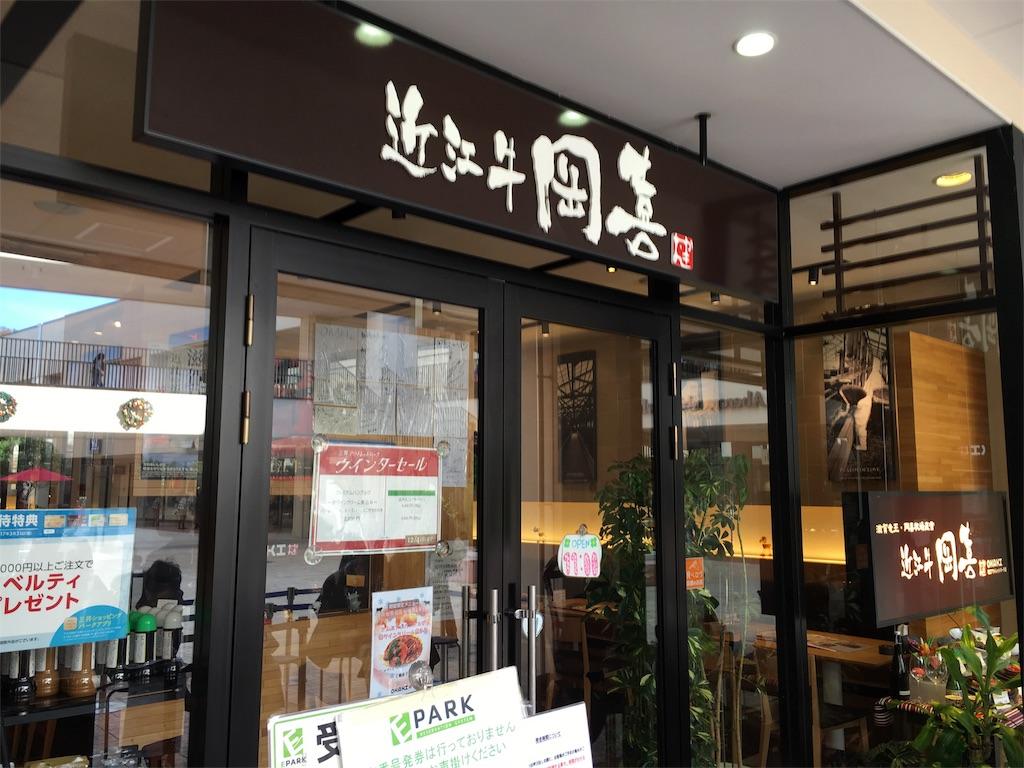 f:id:kyoto-hanari:20170117000000j:image