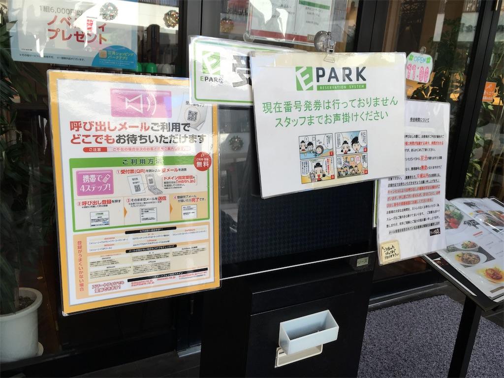 f:id:kyoto-hanari:20170117000029j:image