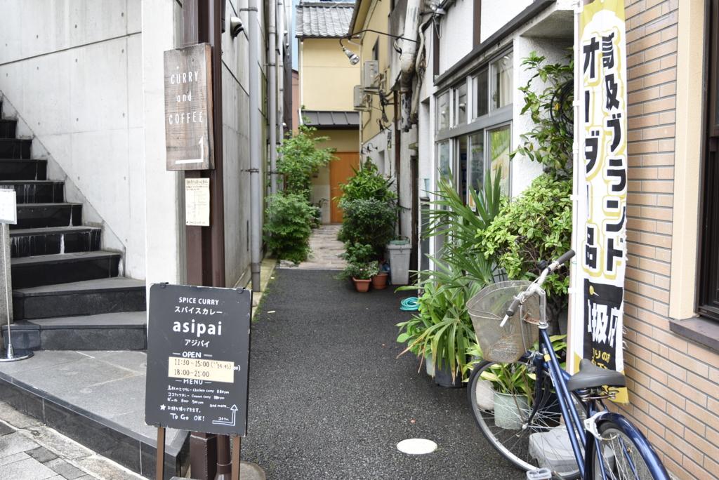 f:id:kyoto-hanari:20170528230851j:plain