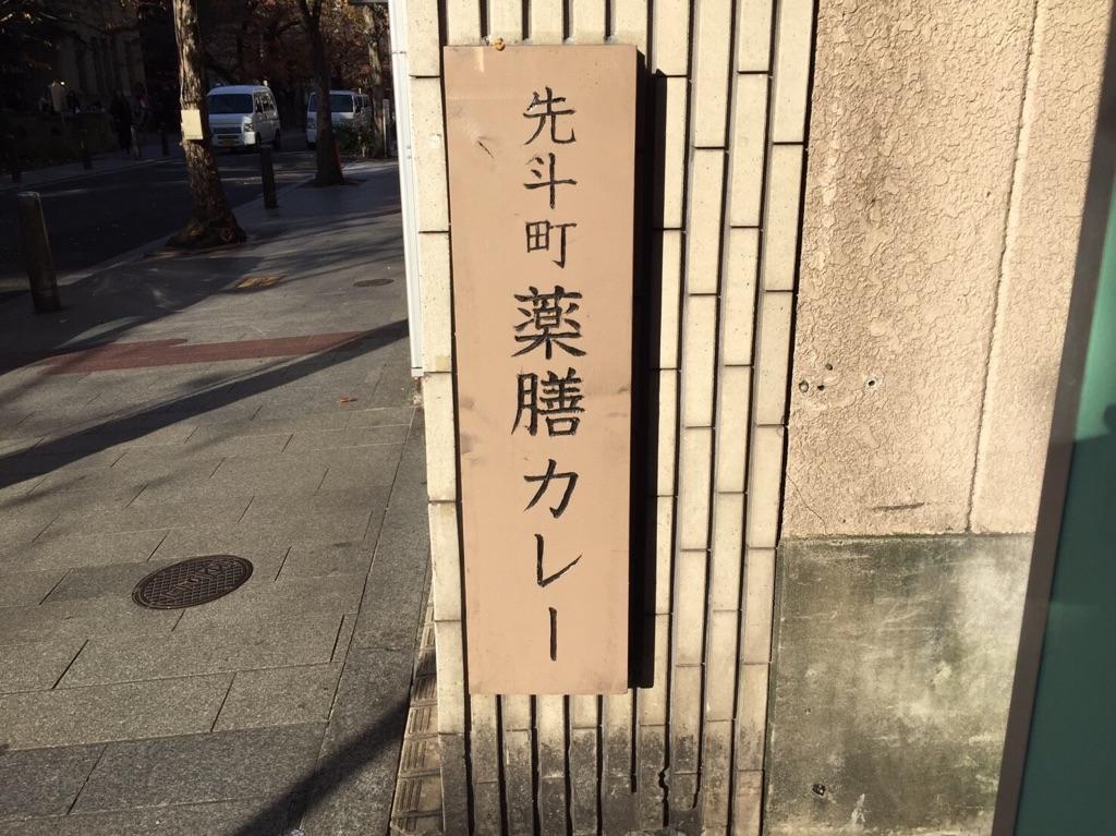 f:id:kyoto-hanari:20170530225122j:plain