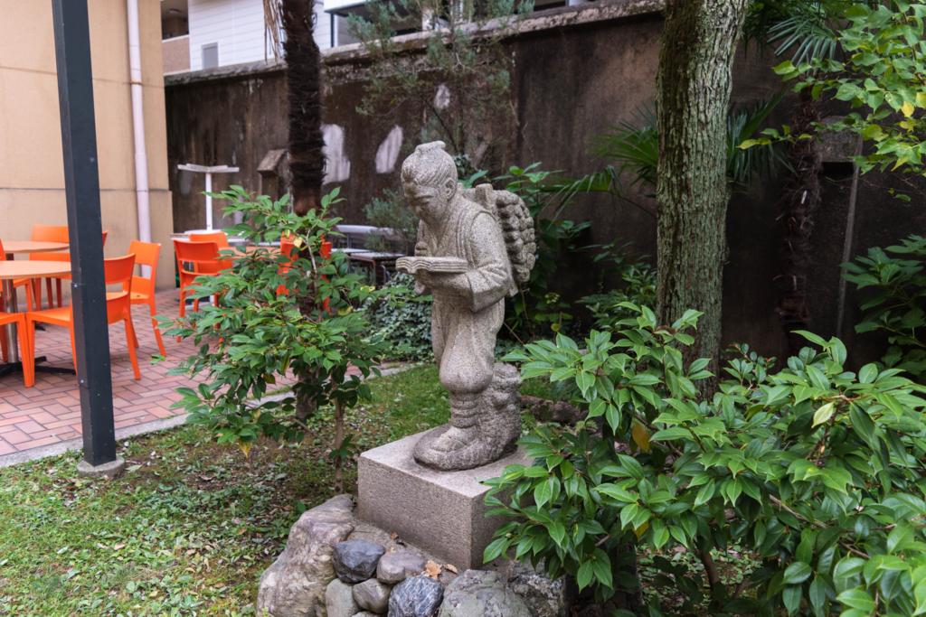 f:id:kyoto-hanari:20170930004805j:plain