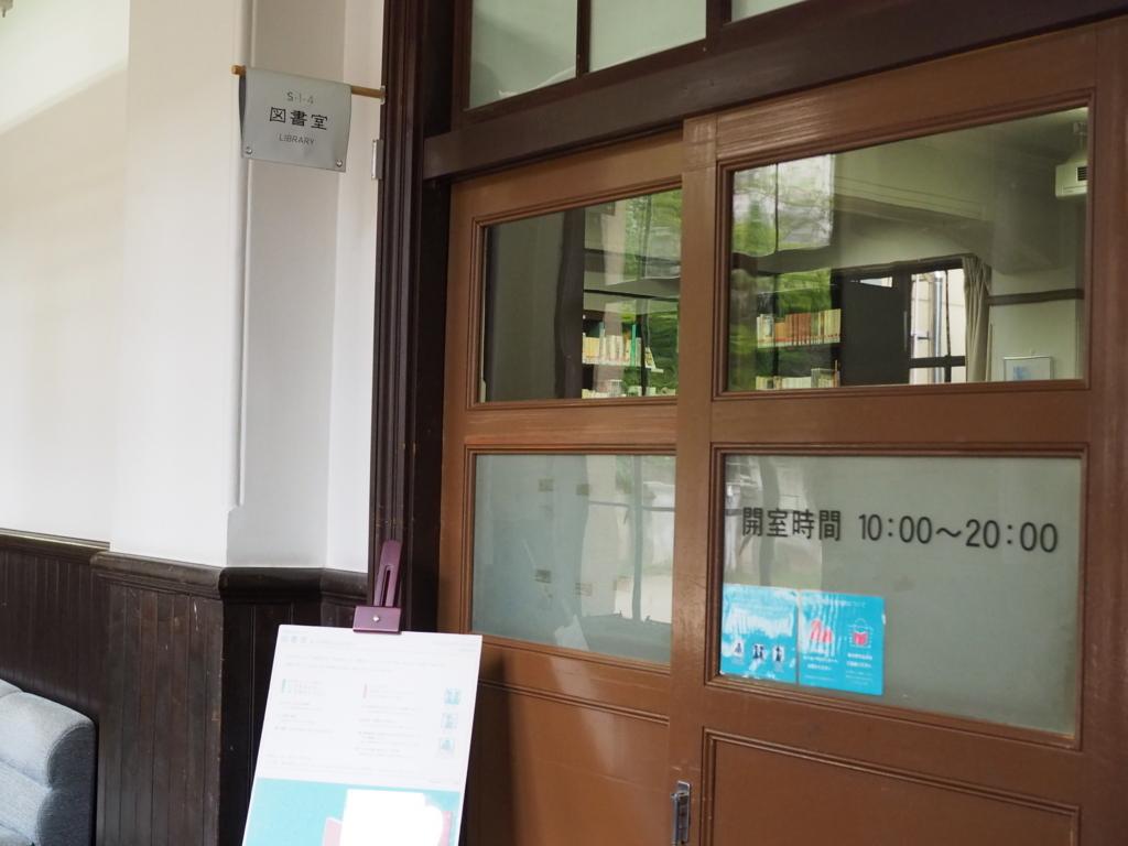 f:id:kyoto-hanari:20170930015953j:plain