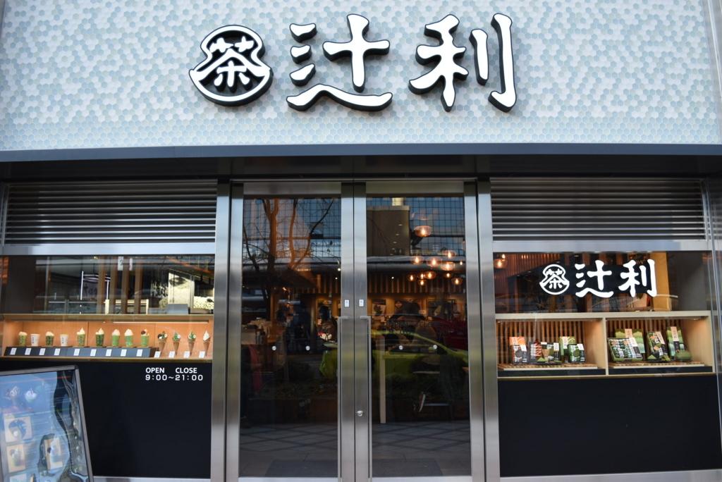 f:id:kyoto-hanari:20171227234130j:plain
