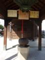 山科廻地蔵  /ph: y oishi