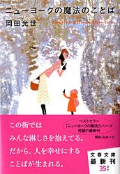 f:id:kyoto-sotto:20100517185355j:image