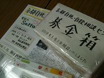 f:id:kyoto-sotto:20100526102206j:image