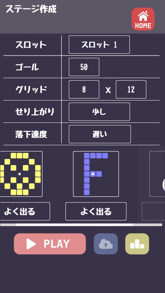 f:id:kyoto-u-kohei:20170618062013p:plain