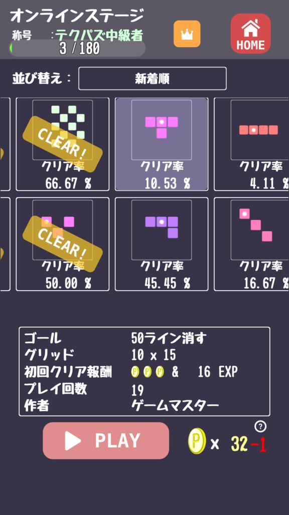 f:id:kyoto-u-kohei:20170618062230p:plain