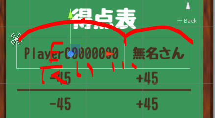 f:id:kyoto-u-kohei:20170621022836p:plain