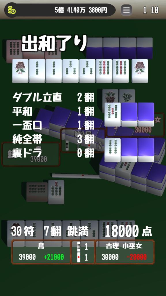 f:id:kyoto-u-kohei:20170828030716p:plain