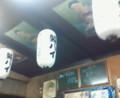id:kyoto117だけど兄と飲んでます。