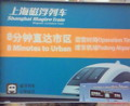 id:kyoto117ですが出張で上海へ