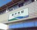 id:kyoto117
