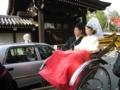 京都新聞写真コンテスト  花嫁さん、京風美人ネ!南禅寺にて