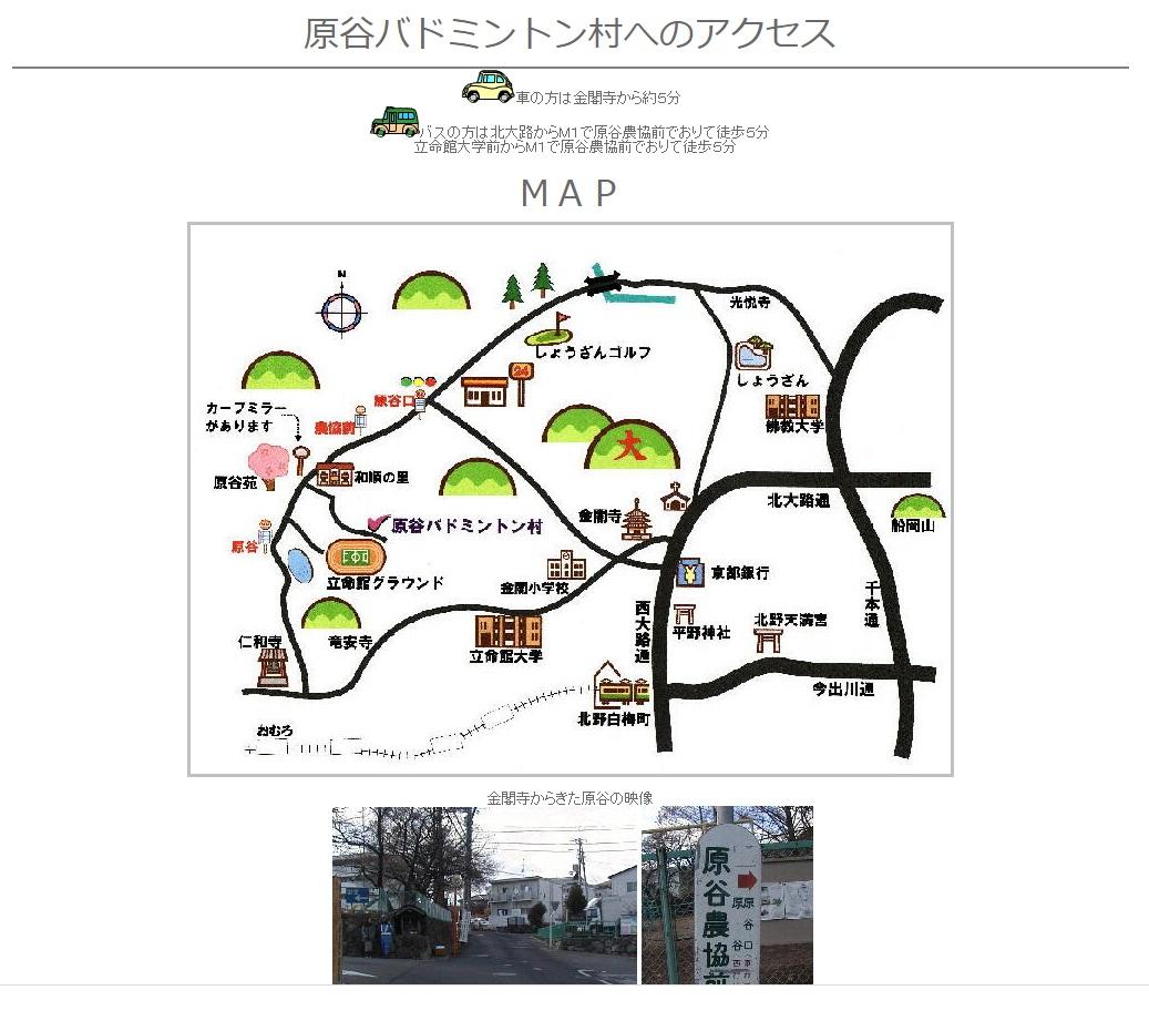 f:id:kyoto55mens:20200611122507j:plain