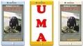 [UMA][獣人]ビッグフット01