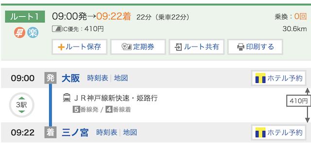 f:id:kyoto_nagoya:20190421232456p:plain