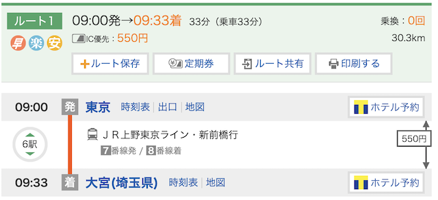f:id:kyoto_nagoya:20190421235720p:plain