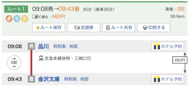f:id:kyoto_nagoya:20190422003211p:plain