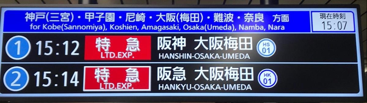 f:id:kyoto_nagoya:20191231185201j:plain