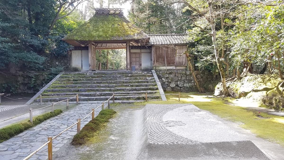 f:id:kyoto_seikatei:20210311113009j:plain