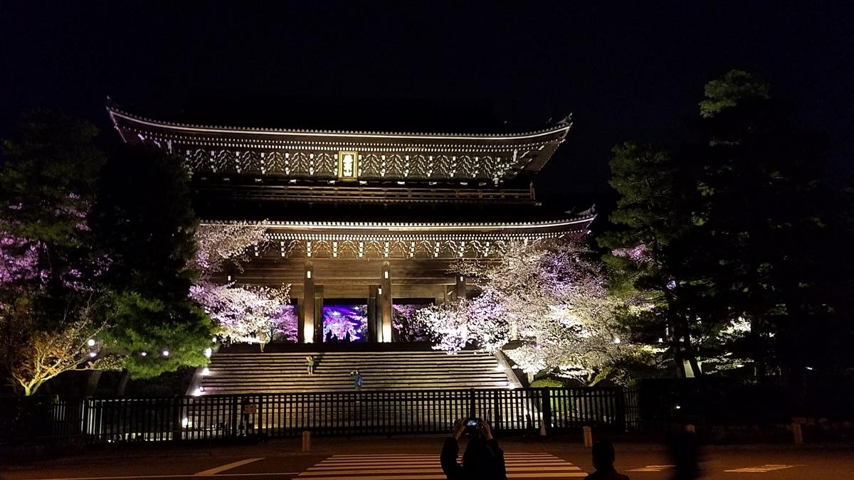 f:id:kyoto_seikatei:20210404154931j:plain